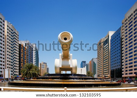 ABU DHABI, UAE - AUG 6: The Grand Cannon Monument of the Al-Ittihad Square on Aug 6, 2012 in Abu Dhabi, UAE. Abu Dhabi is aiming to become one of the cultural capitals of the world. - stock photo