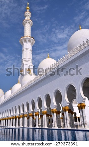 ABU DHABI, UAE - 16 AUGUST: Rows of columns in the largest mosque in the United Arab Emirates and the eighth largest mosque in the world. Abu Dhabi, UAE - Aug.16, 2014 - stock photo