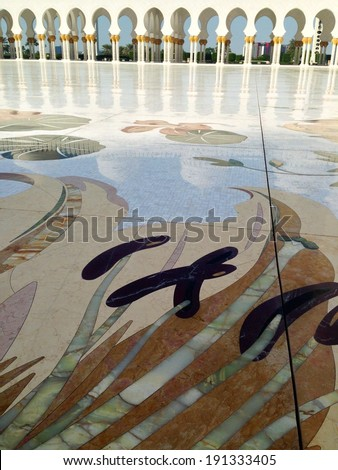Abu Dhabi, UAE - December 30, 2013: Exterior of Sheikh Zayed Grand Mosque Center in Abu Dhabi, United Arab Emirates.