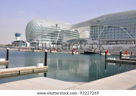 ABU DHABI, UAE - MARCH 7: The Yas Marina Grand Prix Circuit, Hotel on March 7. 2011 in Abu Dhabi. The Formula 1 racetrack has on 161.9 ha area 5.5 km length, 41093 seating capacity.Opened October 2009 - stock photo