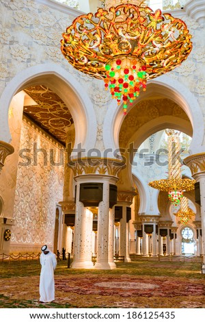 ABU DHABI, UAE - NOV 5: The Shaikh Zayed Mosque interior on the November 5, 2013 in Abu Dhabi, This is largest mosque in UAE white marbel