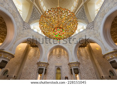 ABU DHABI, UAE - October 4, 2014: Sheikh Zayed Grand Mosque Interior, Abu Dhabi, UAE - stock photo