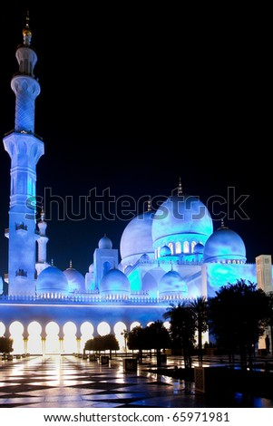 Abu Dhabi, UAE -Shaikh Zayed Mosque - stock photo