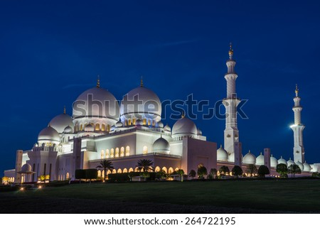 Abu Dhabi, UAE, 13th March 2015: The Sheikh Zayed Grand Mosque. The mosque is an architectural wonder of the Islamic world with a capacity for 41,000 worshipers.  - stock photo