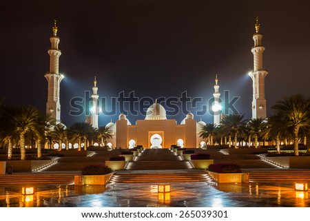 Abu Dhabi, UAE, 15th March 2015: The Sheikh Zayed Grand Mosque. The mosque is an architectural wonder of the Islamic world with a capacity for 41,000 worshipers - stock photo
