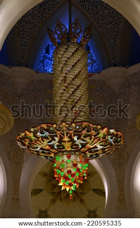 ABU DHABI, UNITED ARAB EMIRATES - AUGUST 16: Chandelier inside Sheikh Zayed Grand Mosque on August 16, 2014 in Abu Dhabi.