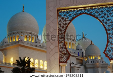 ABU DHABI, UNITED ARAB EMIRATES - NOVEMBER 5: Sheikh Zayed Grand Mosque evening view on November 5, 2013 in Abu Dhabi, United Arab Emirates. The famous Sheikh Zayed mosque is the largest mosque in UAE - stock photo