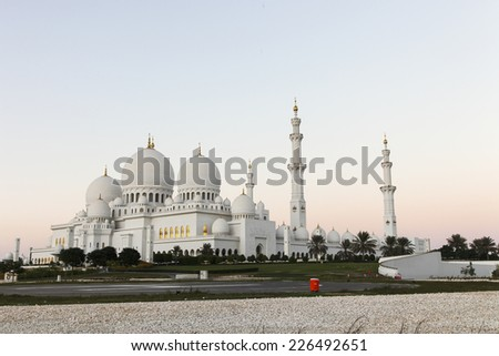 abu dhabi zayed mosque united emirate - stock photo