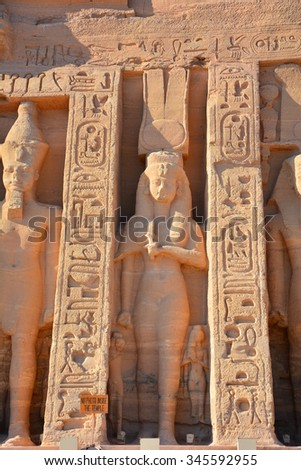 ABU SIMBEL, EGYPT - 16 NOVEMBER 2015 : The temple of Abu Simbel. One of the most famous destination in Egypt built by King Ramesses II. The temple was moved up to the hill because the flooding - stock photo