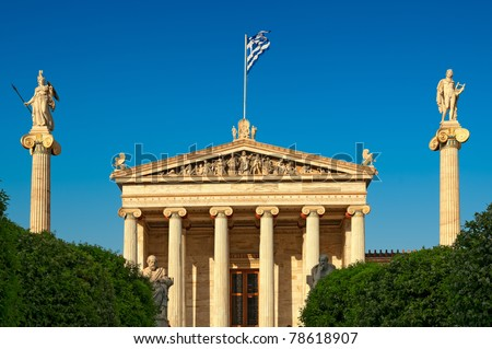 Academy of Athens  and statues of  Platon (left), Socrates (right) On the columns  are goddess Athena and Apollo, - stock photo