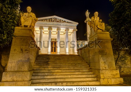 Academy of Athens at night, Greece  - stock photo