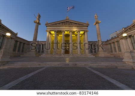 Academy of Athens by night, Greece - stock photo