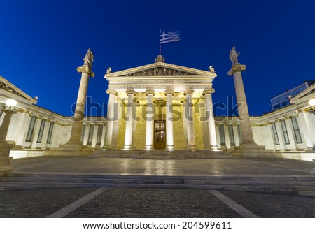 Academy of Athens,Greece  - stock photo