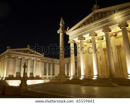 Academy of Athens , Greece , night view, room for type - stock photo