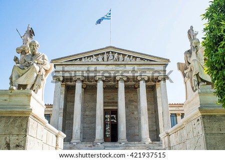 academy of Athens in Greece - stock photo