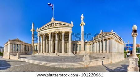 Academy of Athens panorama, Greece - stock photo
