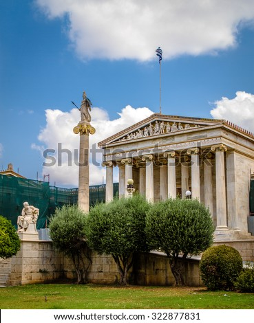 Academy of Athens with Plato and Socrates monument - stock photo
