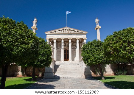 Academy of Athens with Plato and Socrates monument. Greece. - stock photo