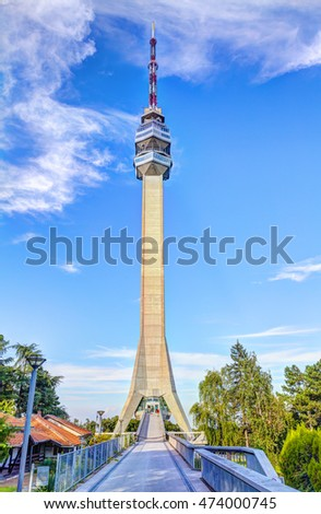 Access to the television tower on the Avala, Belgrade, Serbia, HDR IMAGE.