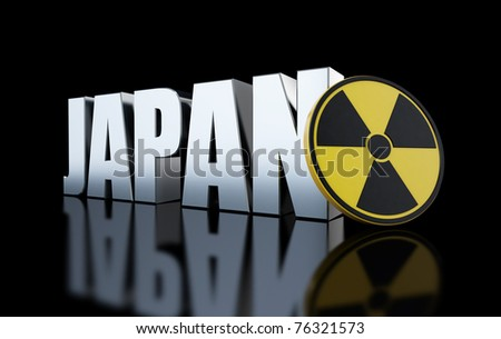 accident at a nuclear plant in Japan, Fukushima - stock photo
