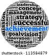 achievement  info-text graphics and arrangement concept on white background (word cloud) - stock photo