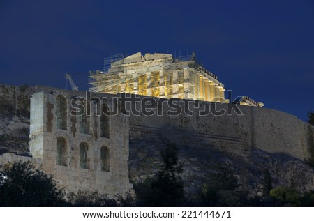 Acropolis - stock photo