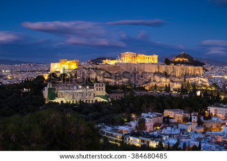 Acropolis, Athens, Greece - stock photo