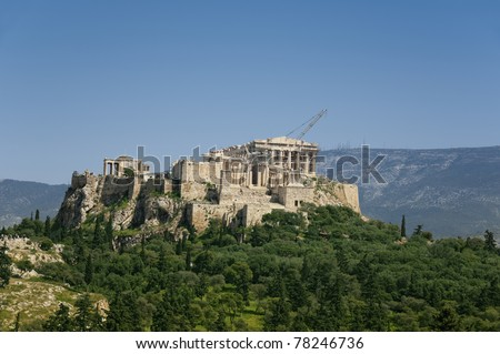 Acropolis  Athens, Greece - stock photo