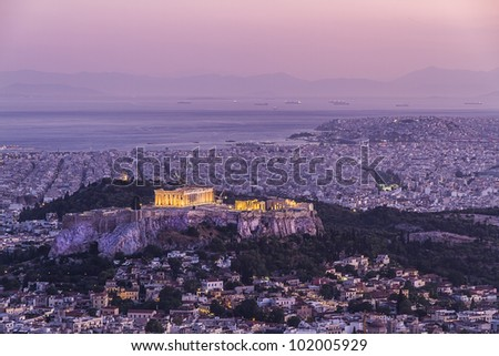 Acropolis in Athens,Greece - stock photo