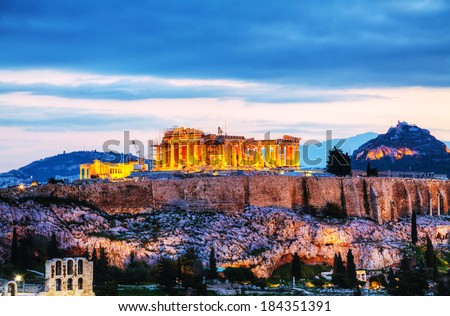 Acropolis in Athens, Greece in the evening after sunset - stock photo