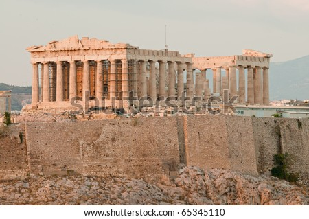 Acropolis of Athens taken before sunset - stock photo