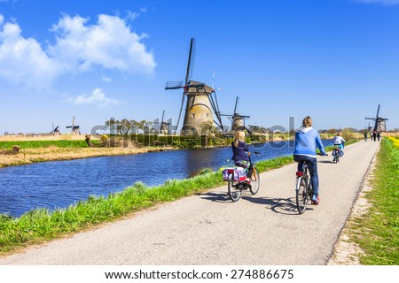activities in Holland countryside - stock photo