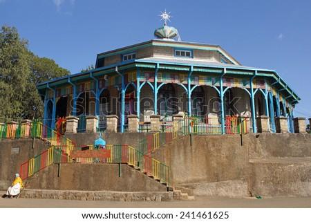 ADDIS ABABA, ETHIOPIA - DECEMBER 5, 2014: Church Entoto Maryam on Mount Entoto on December 5, 2014 in Addis Ababa, Ethiopia, Africa - stock photo