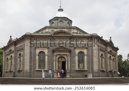 ADDIS ABABA, ETHIOPIA - NOVEMBER 29, 2011: St.Georges Cathedral in Addis Ababa, Ethiopia. Built by italian prisoners of war, two emperors of Ethiopia were crowned in the Cathedral. - stock photo
