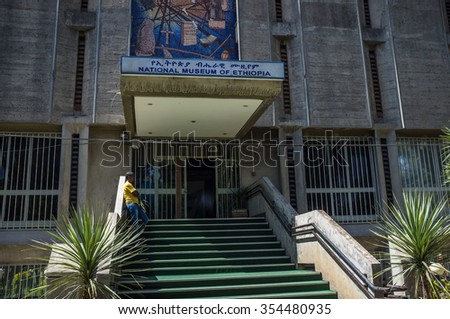 Addis Ababa, Etiopia - December 1st 2015 - The entrance of national museum in Ethiopia in Addis Ababa, capital of Etiophia, Africa. - stock photo