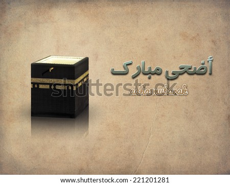Adha Greeting showing Kaaba in Mecca and Adha mubarak in arabic  - stock photo