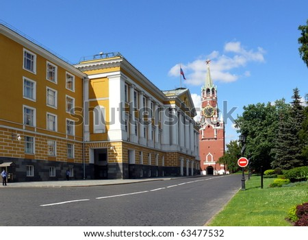 Administration block in Moscow Kremlin - stock photo