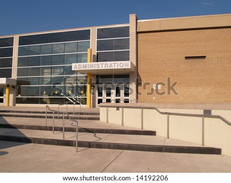 administration entrance for a school - stock photo