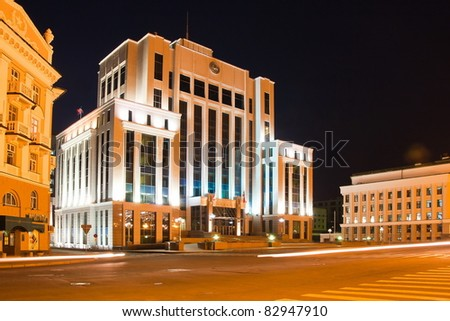 administrative building, night landscape, city Kazan, Russia