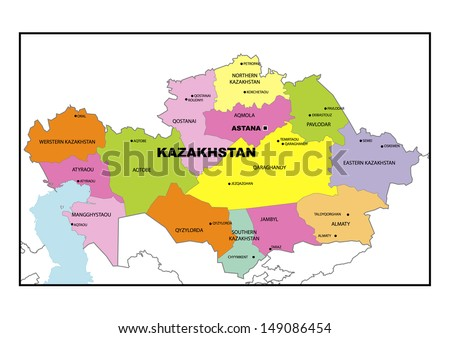 Administrative Map Kyrgyzstan Stock Illustration 149086454 ...