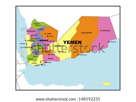 Administrative map of Yemen - stock photo