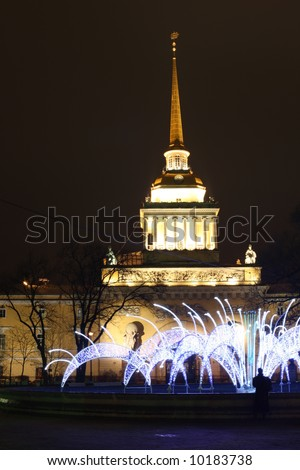 Admiralship - high navy school in St. Petersburg, Russia - stock photo