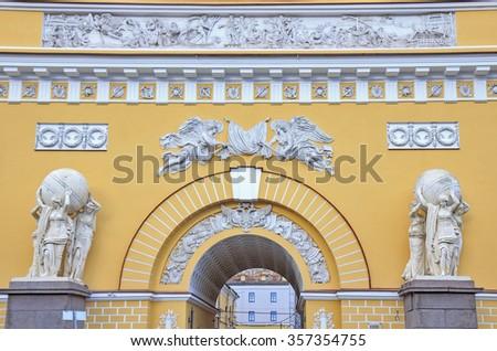 Admiralty building in Saint Petersburg - detail - stock photo