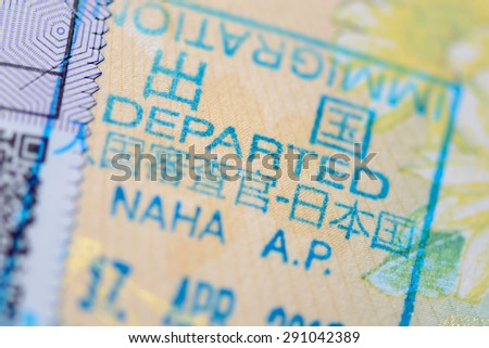 Admitted stamp of Japan Visa for immigration travel concept - stock photo
