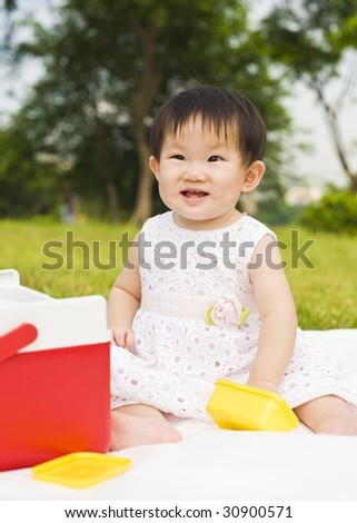 adorable and cute baby outdoor
