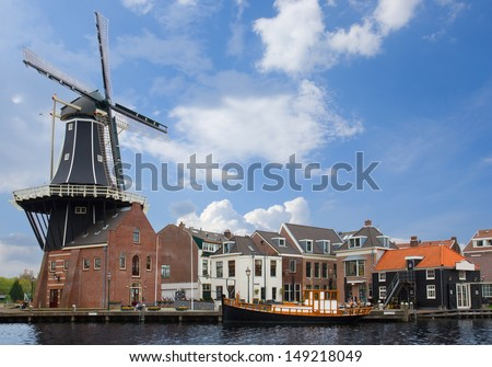 Adriaan windmill in old town of  Haarlem, Netherland - stock photo
