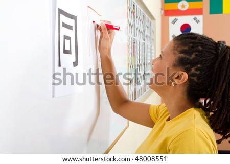 adult african american student learning chinese in classoom