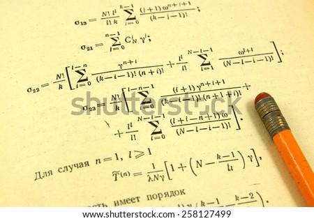 Advanced mathematics (maths) in vintage style - stock photo