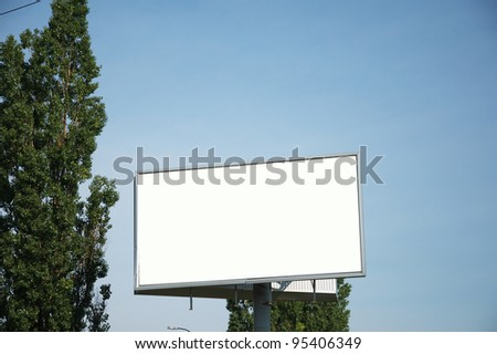 Advertising billboard in the sky
