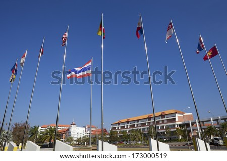 AEC flags, ASEAN flags, Thailand flag  surrounded by  ASEAN flags  in academy blue sky  background